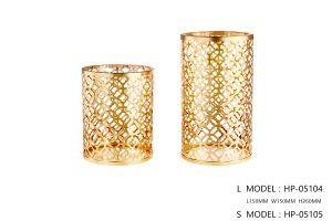 Table Vase (L) HP-05104