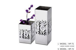 Table Vase (L) HP-71