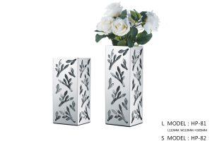 Table Vase (L) HP-81